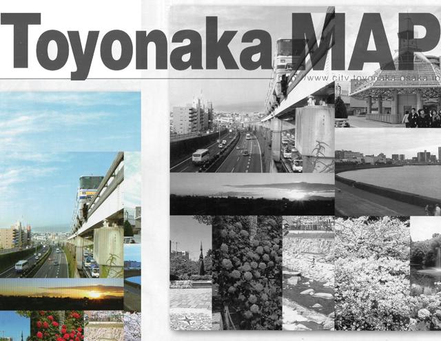 ToyonakaMAPというものが配布されていたので便利だと思ったら・・・