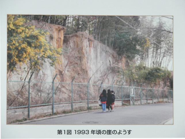 豊中市西緑丘 大阪層群の地層と仏念寺山断層 少路地域の傾いた地層 説明版